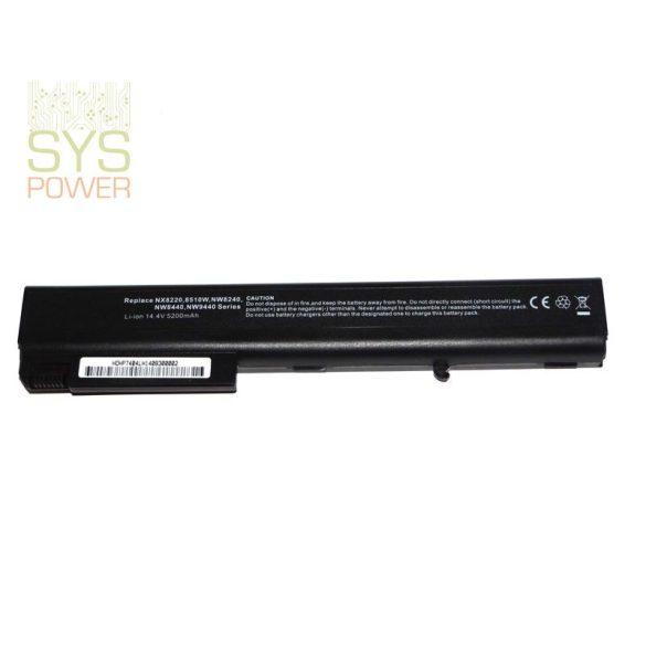 HP PB992 laptop akkumulátor (Utángyártott)