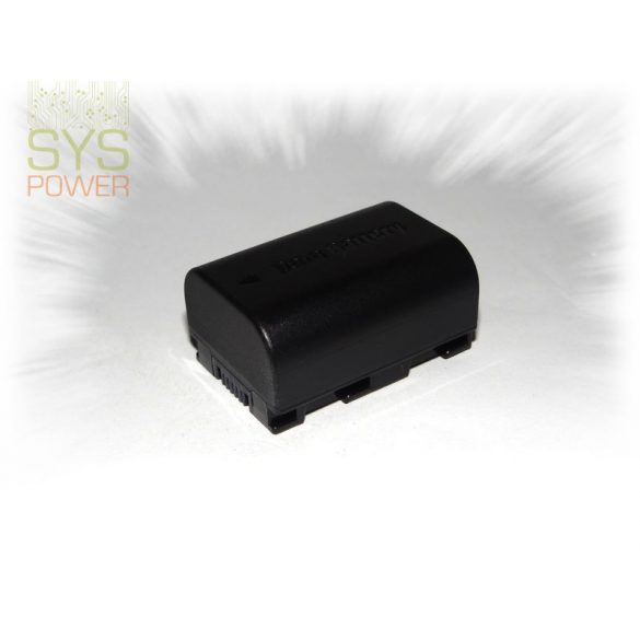 JVC BN-VG107-V, 860 mah, 3,7 V akkumulátor (Utángyártott)